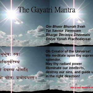 The Song Divine – Gayatri Mantra