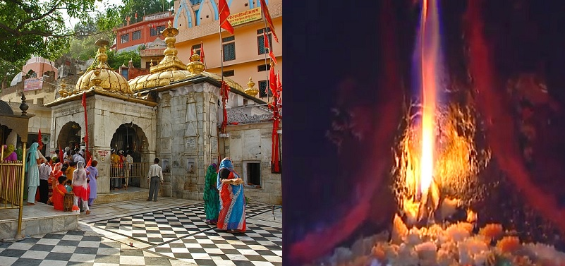 The Eternal Flame - Jwala Ji Temple, Kangra