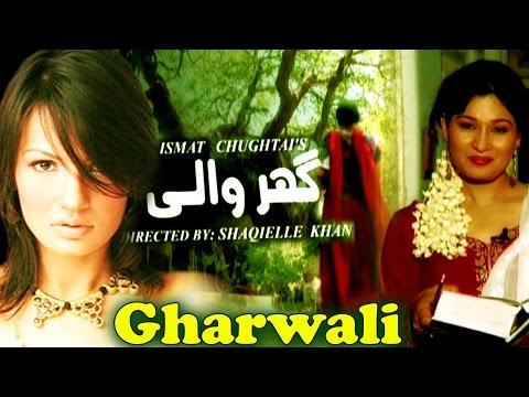 gharwali-ismat chigtai